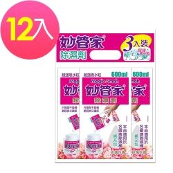 妙管家-防霉除濕劑補充包(玫瑰花香)600mlx3(12入/箱)