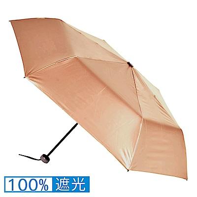 2mm 第二代 100%遮光降溫 超輕量折傘 (玫瑰金)
