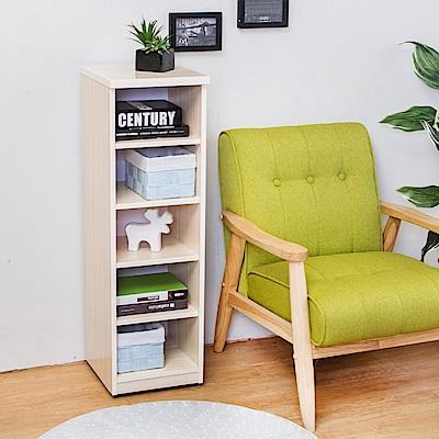Birdie南亞塑鋼-1尺開放式五格收納置物櫃/隙縫櫃/鞋櫃(白橡色)-30x33x100cm