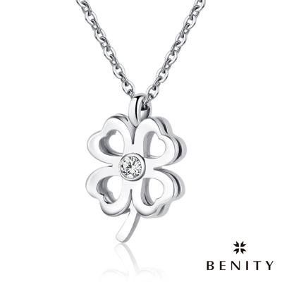 BENITY 春日 幸運草設計 316白鋼鍊/西德鋼 白鋼款 八心八箭CZ美鑽 女項鍊