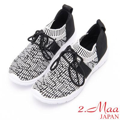 2.Maa - 玩酷運動休閒迷彩紋綁帶布鞋-黑