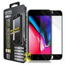 MONIA iPhone 8 4.7吋 滿版9H鋼化極度透光無痕玻璃膜(黑)