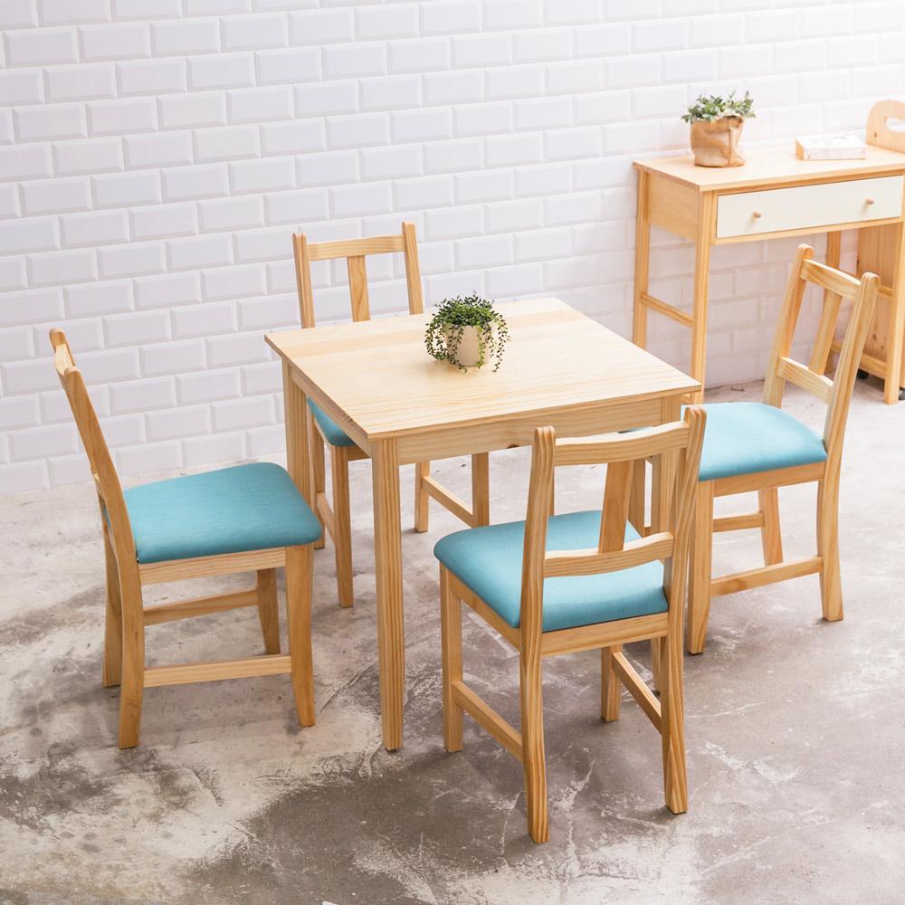 CiS自然行實木家具-南法實木餐桌椅組一桌四椅 74*74公分/原木+湖水藍椅墊