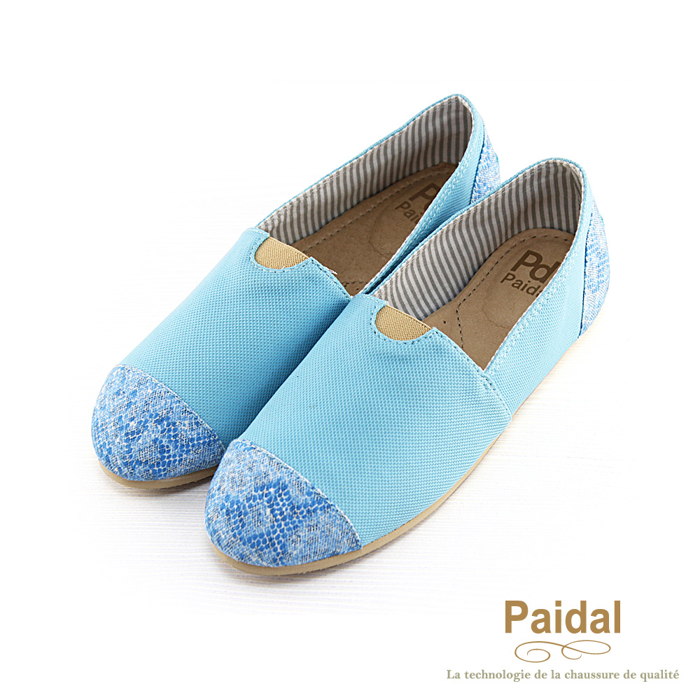 Paidal 蟒蛇紋小鼻舒適樂福鞋-藍