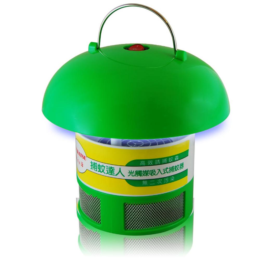 捕蚊達人 光觸媒 吸入式捕蚊燈 (ML-168)