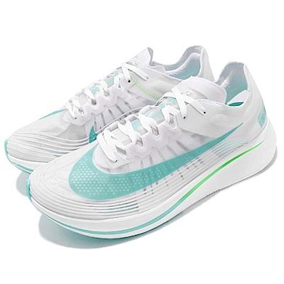 Nike 慢跑鞋 Zoom Fly SP 反光 男鞋
