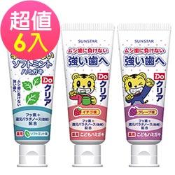 日本三詩達 巧虎兒童牙膏70gx6入-(薄荷*2+草莓*2+葡萄*2)