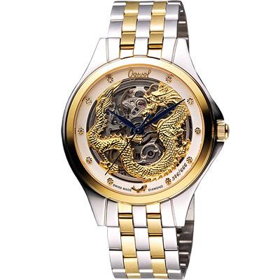Ogival 愛其華 飛龍鏤空限量真鑽機械腕錶-半金/40mm
