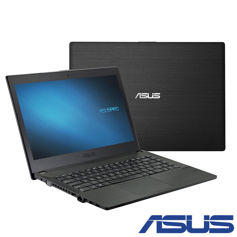 ASUS P2530 15吋商用筆電(i5-6200U/920M/500G/8G/Win7Pro