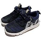 adidas 慢跑鞋 RapidaFlex 童鞋