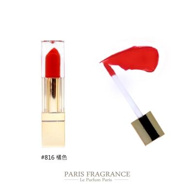Paris fragrance巴黎香氛 奢華豐潤漆光唇釉 橘色