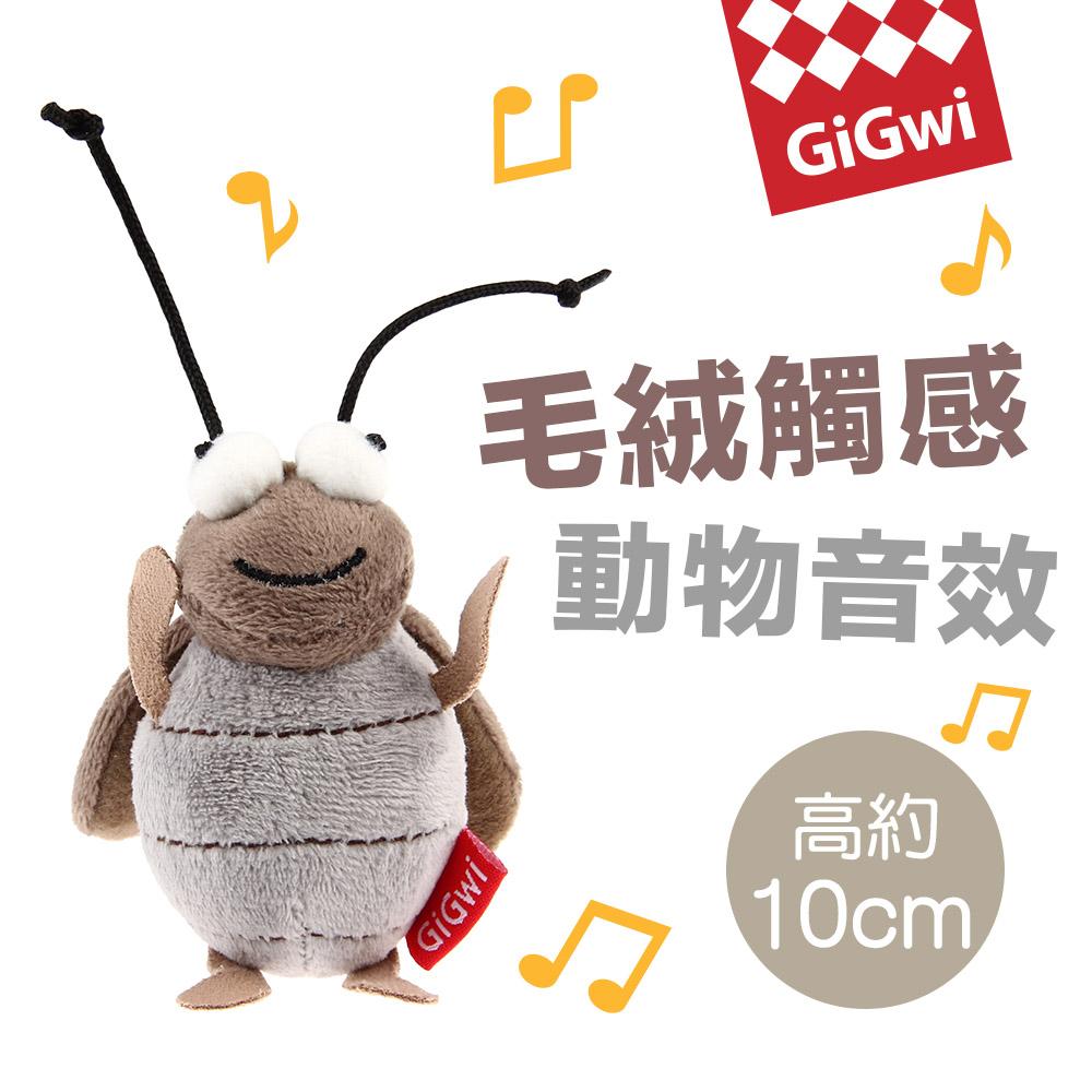 GiGwi仿聲總動員-帥蟋蟀音效電子玩具