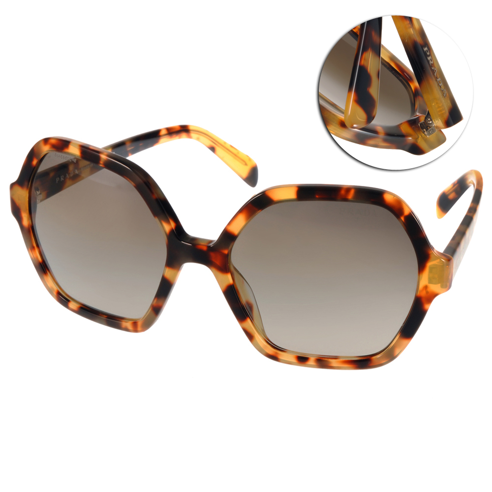 PRADA太陽眼鏡 個性簡約款/經典琥珀#PR06S 7S04K1