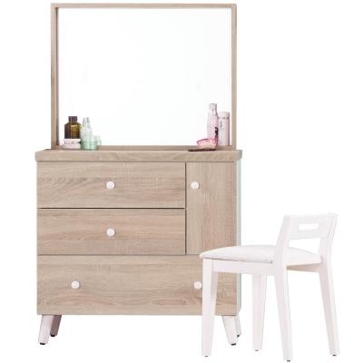 品家居 特里莎2.7尺北歐化妝鏡台含椅