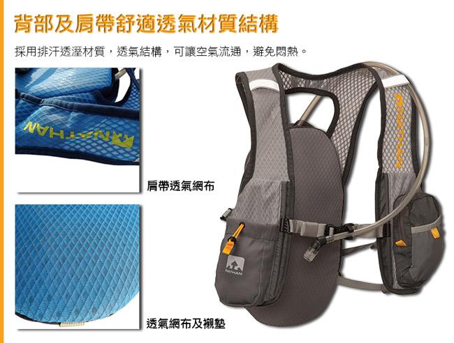 NATHAN HPL#020(2L)超強水袋背包