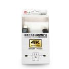 PX大通高速乙太網HDMI線1.2米 HDMI-1.2MS