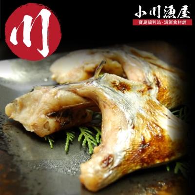 小川漁屋 私房土魠魚下巴4包(500g+-10%/包)