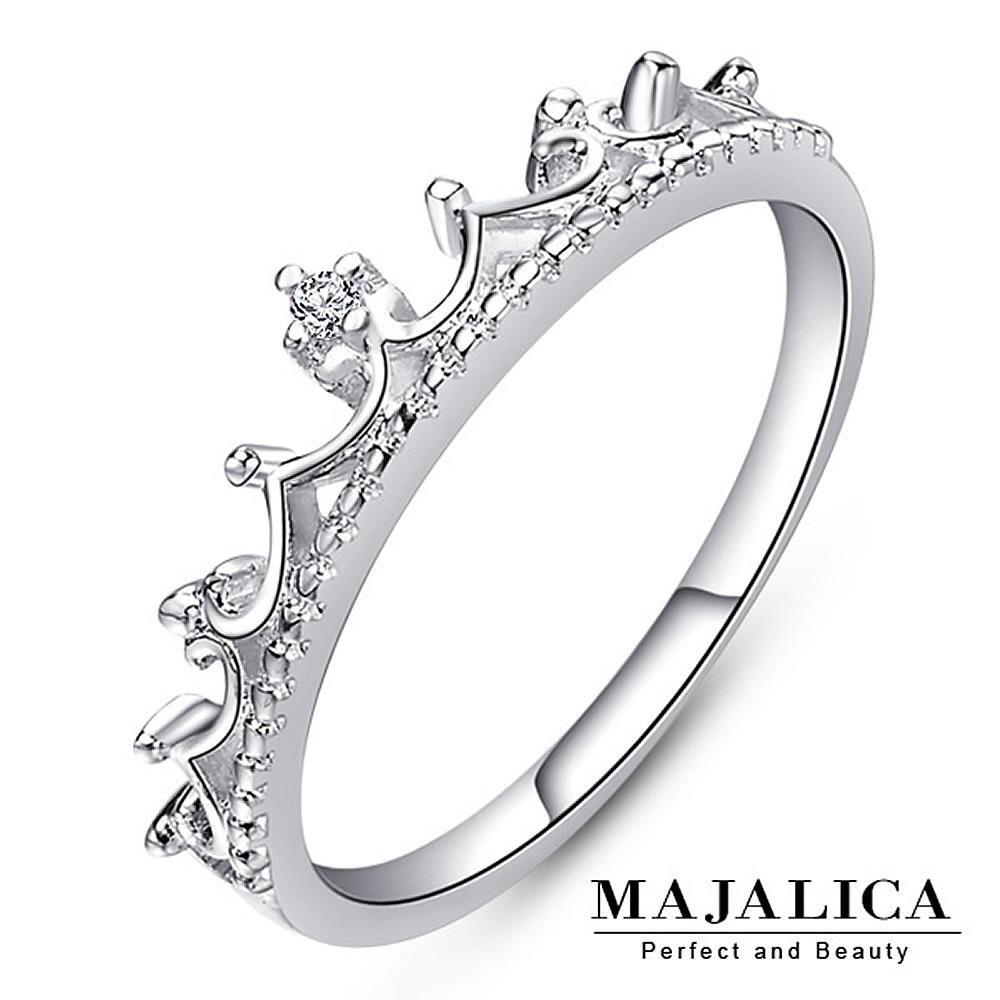 Majalica純銀戒指 公主奇緣925純銀尾戒皇冠造型