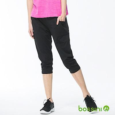 bossini女裝-速乾針織七分褲01黑